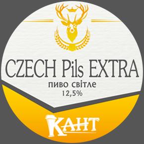 czech pils extra пиво світле кант