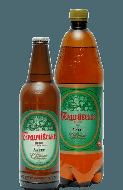 пиво бердичівське лагер світле