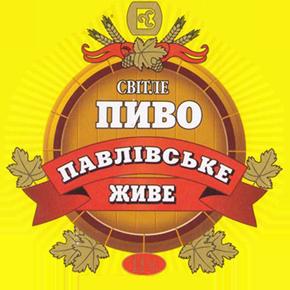 світле пиво павлівське живе