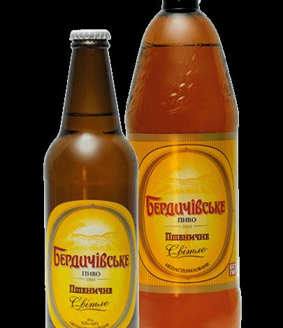 пиво бердичівське пшеничне світле