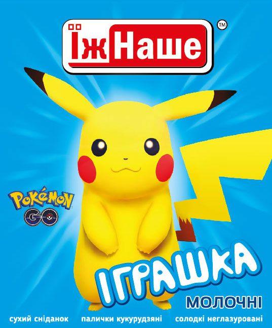 """Кукурудзяні палички """"З іграшкою Pokemon Go"""""""