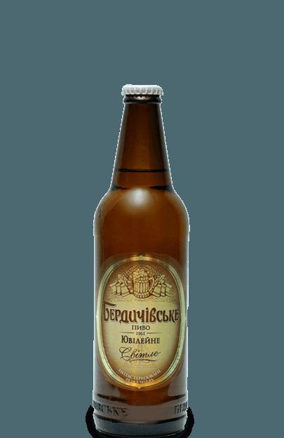 пиво бердичівське ювілейне світле