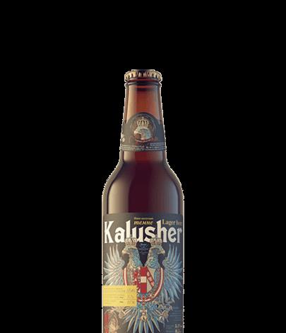 пиво kalusher темне