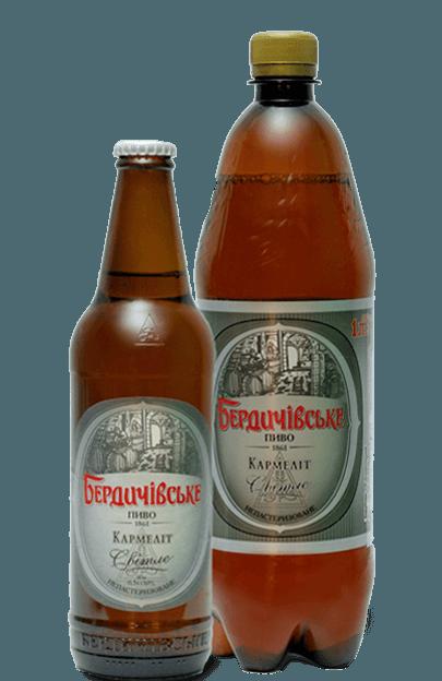 пиво бердичівське кармеліт світле