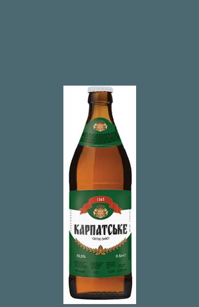 карпатське світле пиво