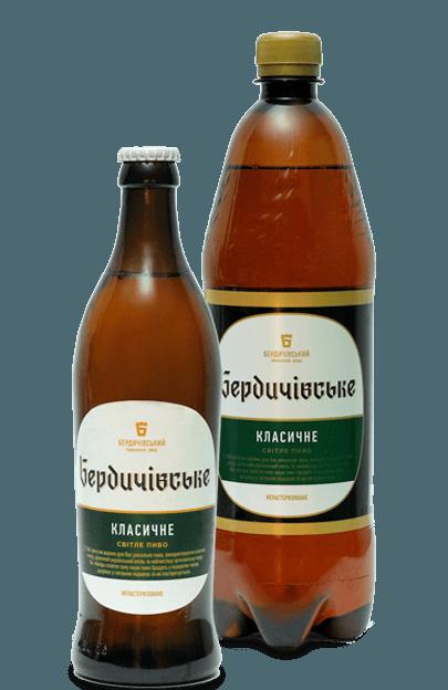 пиво бердичівське класичне світле