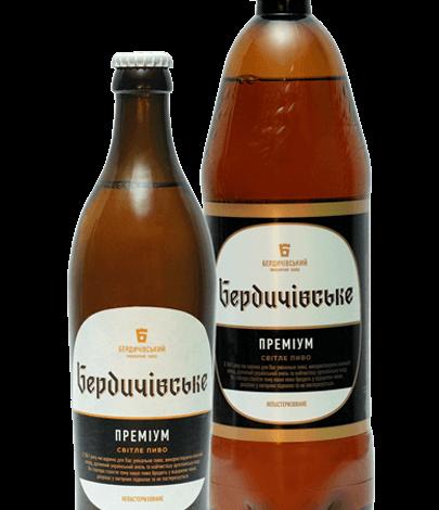 пиво бердичівське преміум світле