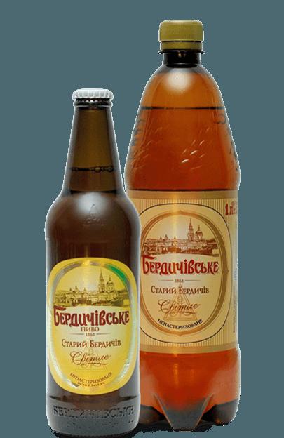 пиво бердичівське старий бердичів світле