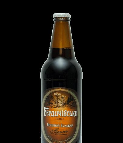 пиво бердичівське вечірній бульвар темне