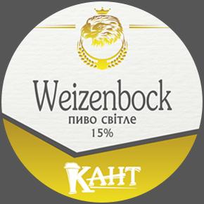 weizenbock пиво світле