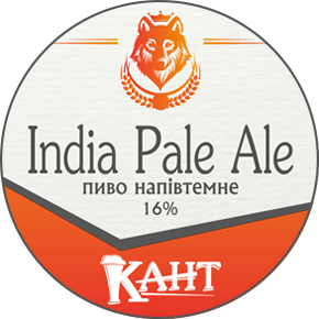 indian pale ale пиво напівтемне