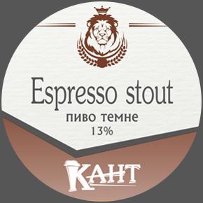 espresso stout пиво темне