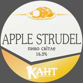 apple strudel пиво світле